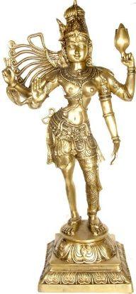 Siva Ardhanarishvara